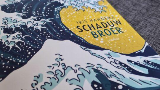 'Schaduwbroer', het aangrijpende romandebuut van reisreporter Iris Hannema